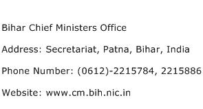 Bihar Chief Ministers Office Address Contact Number