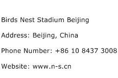 Birds Nest Stadium Beijing Address Contact Number
