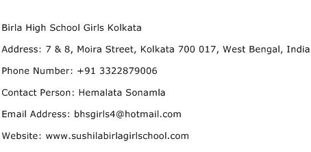 Birla High School Girls Kolkata Address Contact Number