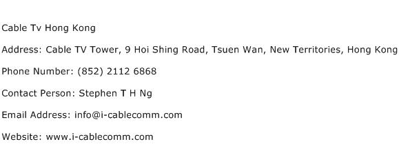 Cable Tv Hong Kong Address Contact Number