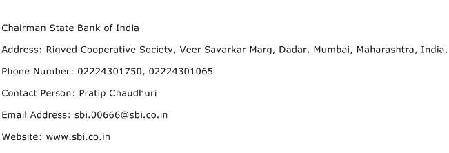 Chairman State Bank of India Address Contact Number