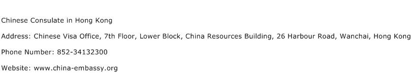 Chinese Consulate in Hong Kong Address Contact Number