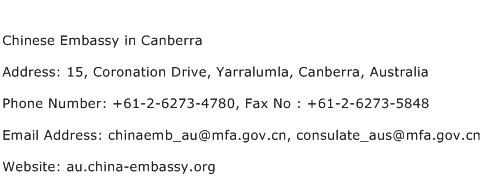Chinese Embassy in Canberra Address Contact Number