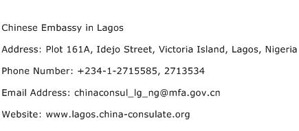 Chinese Embassy in Lagos Address Contact Number