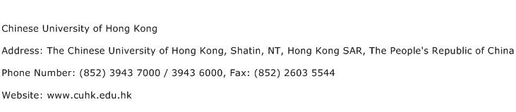 Chinese University of Hong Kong Address Contact Number