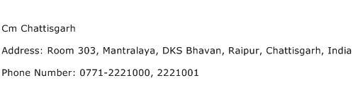 Cm Chattisgarh Address Contact Number