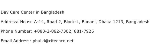 Day Care Center in Bangladesh Address Contact Number