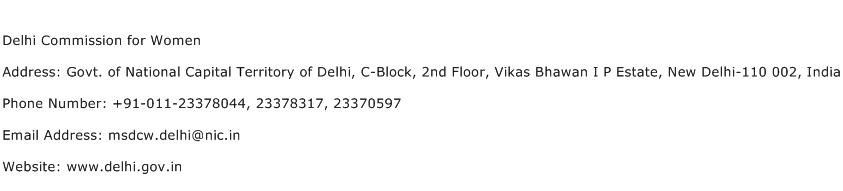 Delhi Commission for Women Address Contact Number