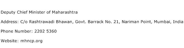 Deputy Chief Minister of Maharashtra Address Contact Number