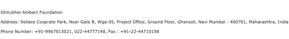 Dhirubhai Ambani Foundation Address Contact Number