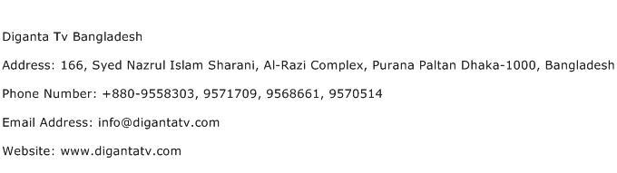 Diganta Tv Bangladesh Address Contact Number