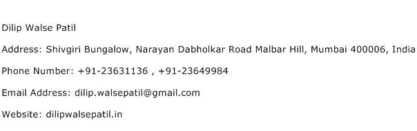 Dilip Walse Patil Address Contact Number