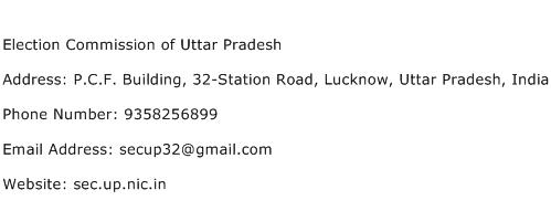 Election Commission of Uttar Pradesh Address Contact Number