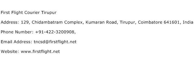 First Flight Courier Tirupur Address Contact Number