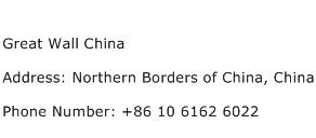 Great Wall China Address Contact Number