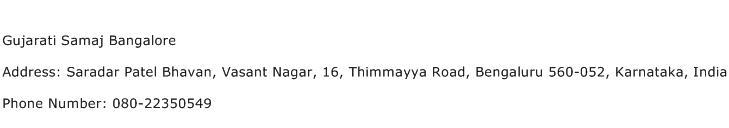 Gujarati Samaj Bangalore Address Contact Number