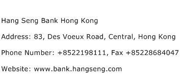 Hang Seng Bank Hong Kong Address Contact Number