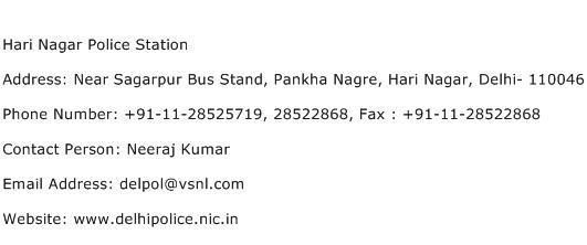 Hari Nagar Police Station Address Contact Number