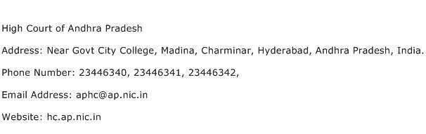 High Court of Andhra Pradesh Address Contact Number