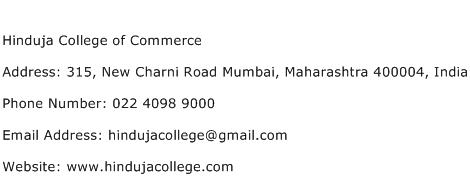 Hinduja College of Commerce Address Contact Number