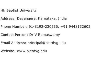 Hk Baptist University Address Contact Number