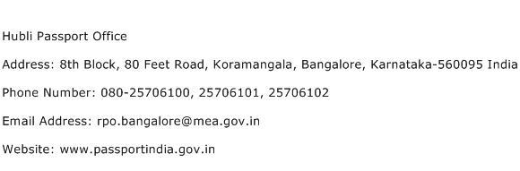 Hubli Passport Office Address Contact Number