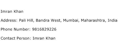 Imran Khan Address Contact Number