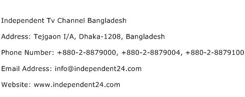 Independent Tv Channel Bangladesh Address Contact Number