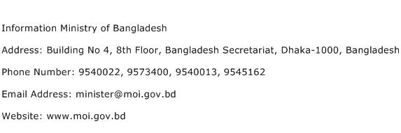 Information Ministry of Bangladesh Address Contact Number