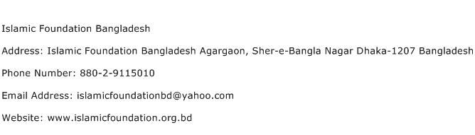 Islamic Foundation Bangladesh Address Contact Number