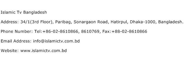 Islamic Tv Bangladesh Address Contact Number