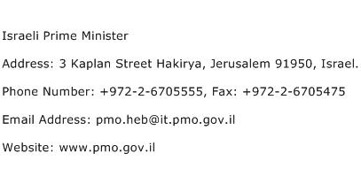 Israeli Prime Minister Address Contact Number