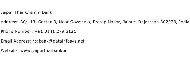 Jaipur Thar Gramin Bank Address Contact Number