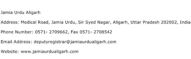 Jamia Urdu Aligarh Address Contact Number