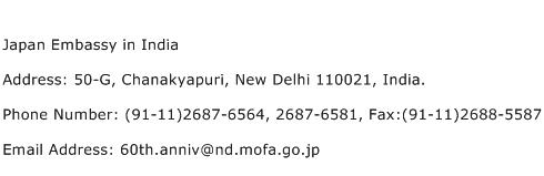 Japan Embassy in India Address Contact Number