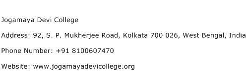 Jogamaya Devi College Address Contact Number