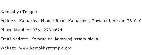 Kamakhya Temple Address Contact Number