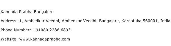 Kannada Prabha Bangalore Address Contact Number