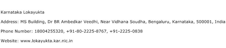 Karnataka Lokayukta Address Contact Number
