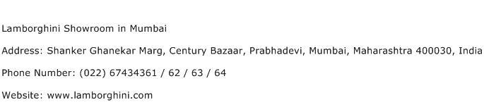 Lamborghini Showroom in Mumbai Address Contact Number