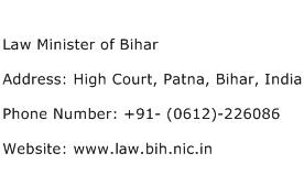 Law Minister of Bihar Address Contact Number