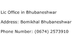 Lic Office in Bhubaneshwar Address Contact Number
