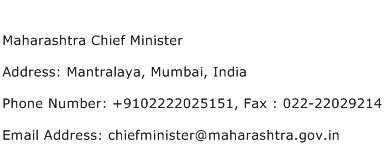Maharashtra Chief Minister Address Contact Number