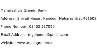 Maharashtra Gramin Bank Address Contact Number