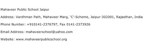 Mahaveer Public School Jaipur Address Contact Number