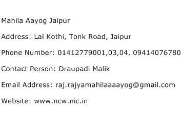 Mahila Aayog Jaipur Address Contact Number
