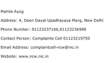 Mahila Ayog Address Contact Number
