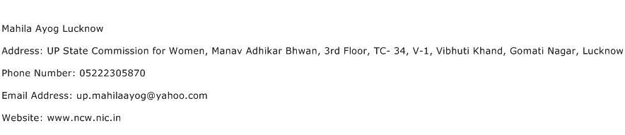 Mahila Ayog Lucknow Address Contact Number