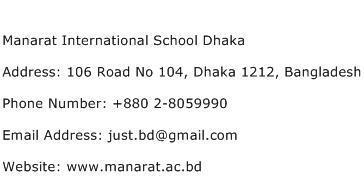 Manarat International School Dhaka Address Contact Number