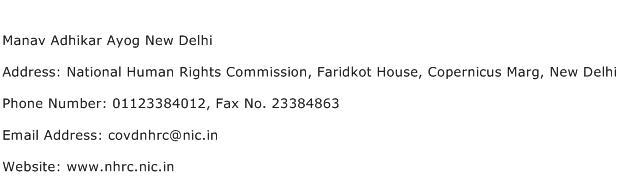 Manav Adhikar Ayog New Delhi Address Contact Number